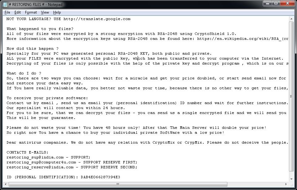 Дешифратор файлов скачать бесплатно