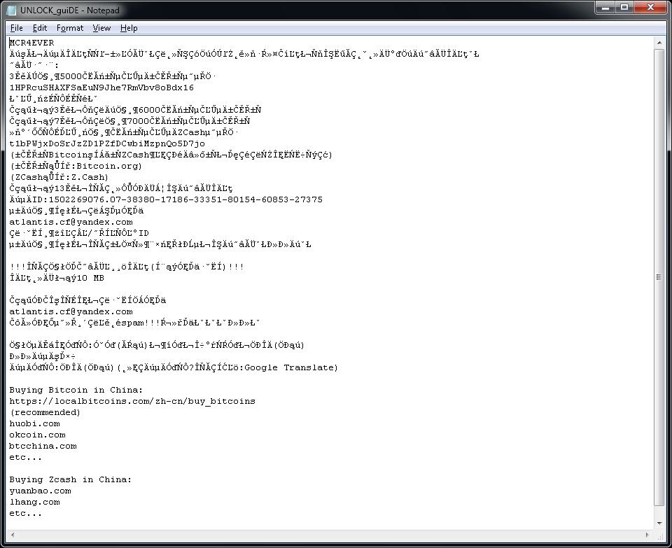 أفضل الأدوات للحماية هجمات الفدية lambdalocker.png